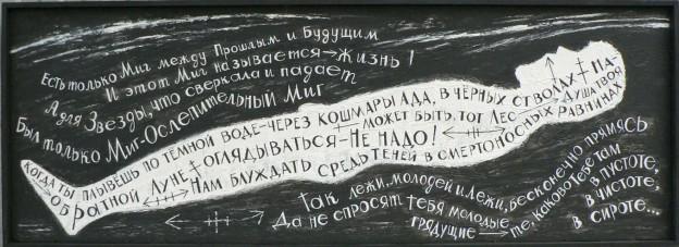 Кусков100