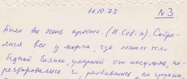 письмо13